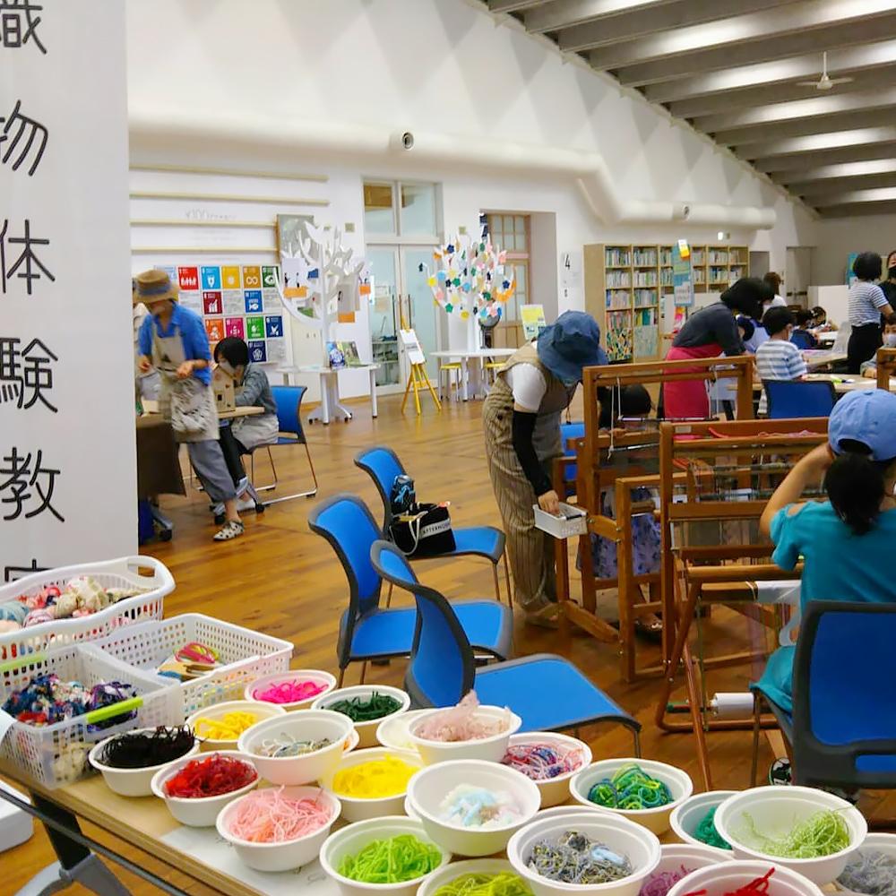 かごしま環境未来館・織物体験教室