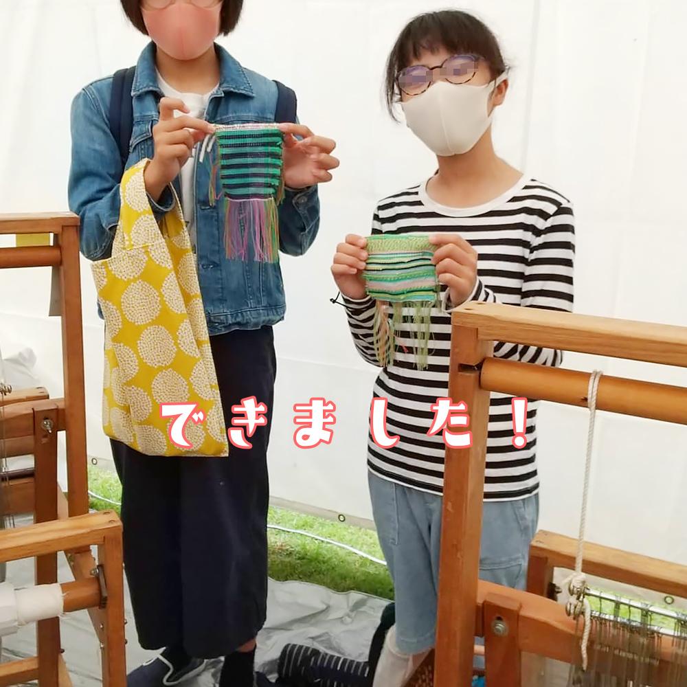 手織り工房わくわく本舗・織物体験教室のお客様