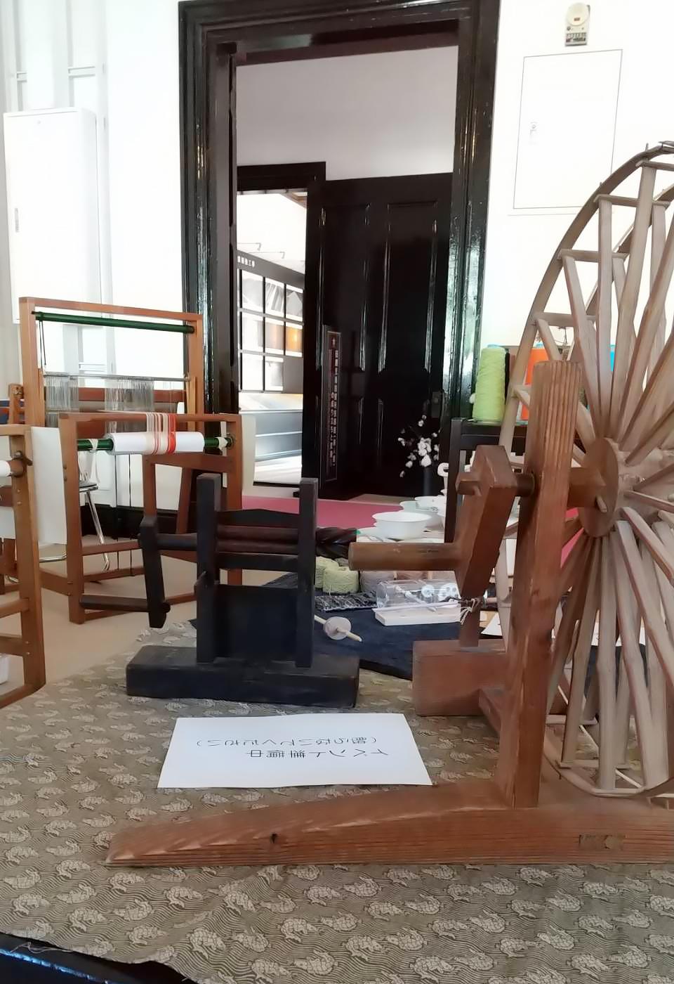 異人館内、機織り機と糸車