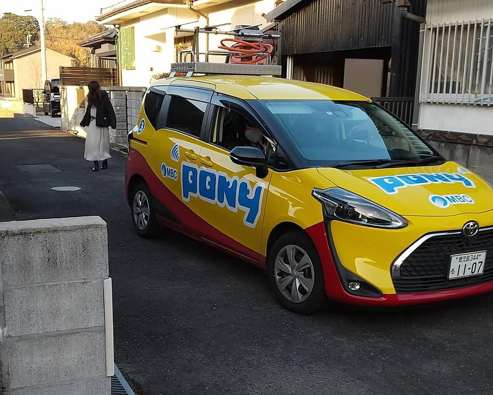 MBCラジオカー「PONY号」