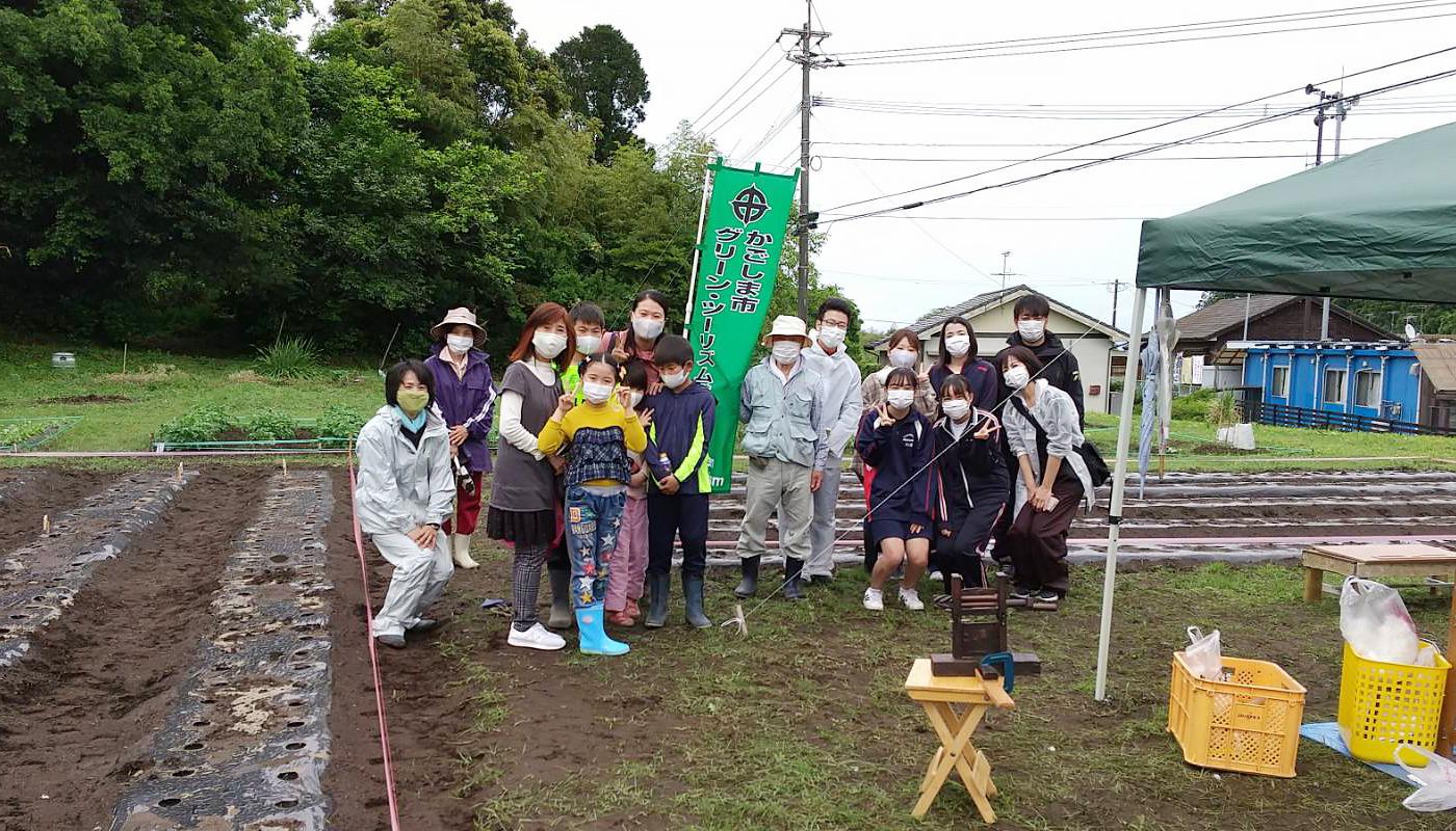 鹿児島市グリーンツーリズム・綿花の種まき